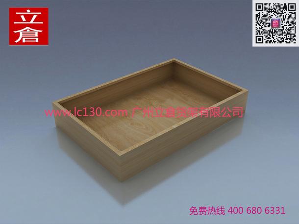 包装 包装盒 包装设计 盒子 设计 1600_1200